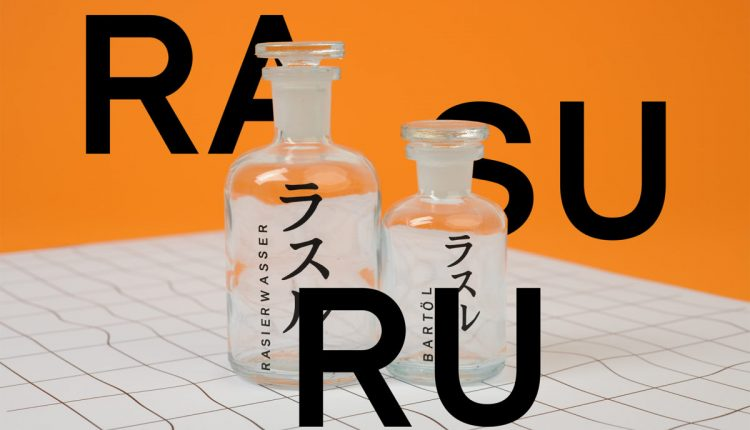 rasu1-1200×758