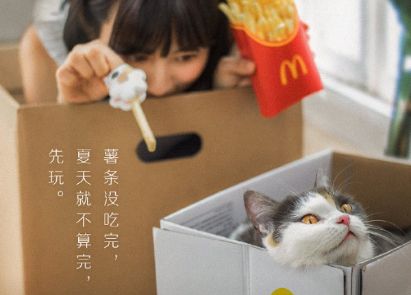 McDonalds-China-Cat-Paw-Clips-3