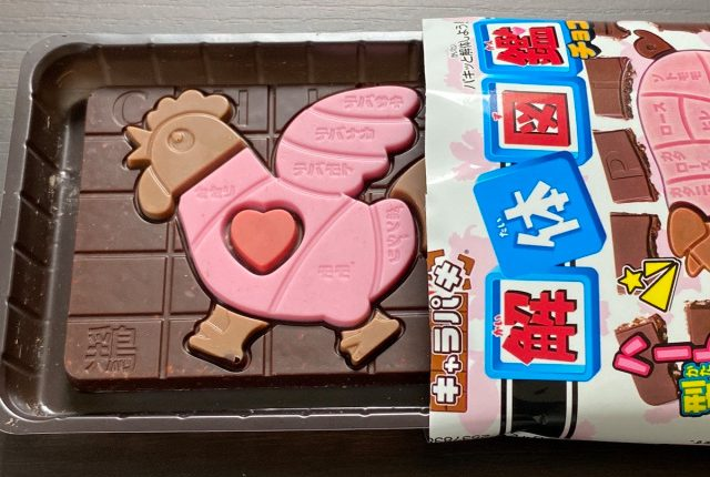 Japanese-chocolate-sweets-unusual-puzzle-meat-chicken-pork-buy-review-Japan-news-1