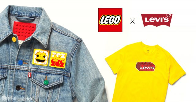 LEGO-x-LEVIS-Collaboration-Dots-Clothing-XCZVH-Cover-640x335